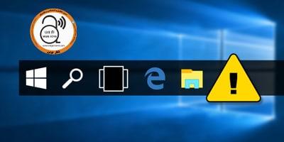 برطرف کردن مشکلات نوار ابزار ویندوز